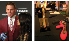 Q&A: LELO Goes Mainstream With 'Magic Mike' Partnership