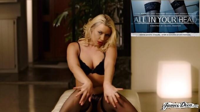 Chanel Preston's 'All in Your Head' Trailer Debuts