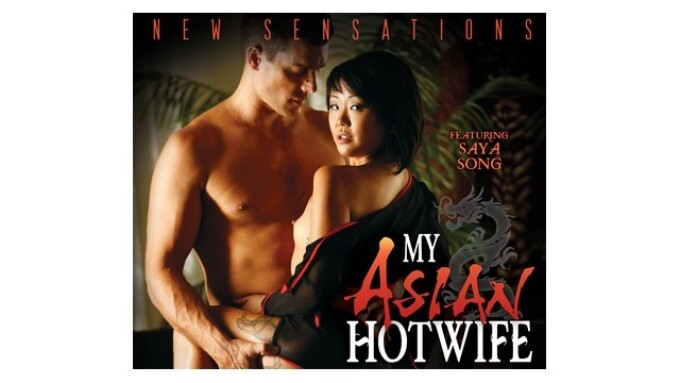 New Sensations Releases 'My Asian Hotwife'