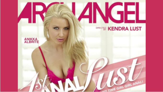 ArchAngel Debuts 1st Lust Army Productions Title