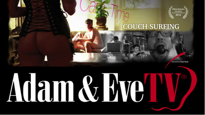 Adam & Eve's 'Couch Surfing' Named 'Official Selection' at CineKink