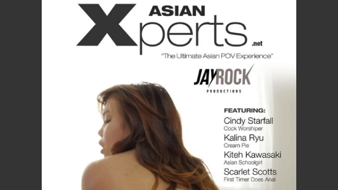Pure Play, Jay Rock Unveil 'Asian Xperts'