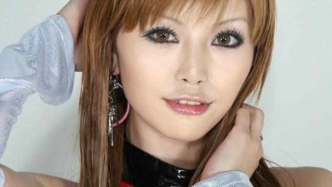 'Shiofuki Queen' Hotaru Akane, 32, Passes