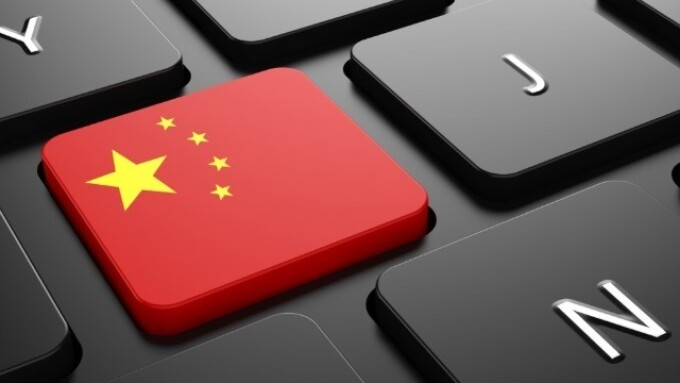 China Jails 4 Internet Execs for Distributing Porn