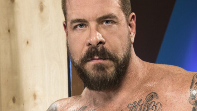 Raging Stallion Unveils 'Backstage Pass 2'