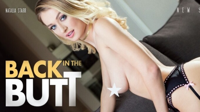 New Sensations, William H. Debut 'Back in the Butt'