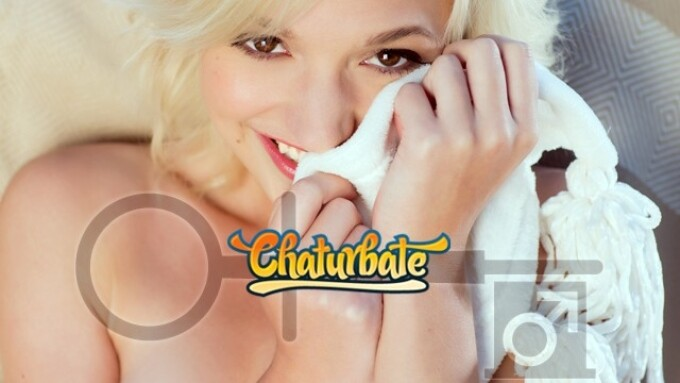 Penthouse Debuts 'CyberCutie' Feature With Chaturbate's Eliza Jane