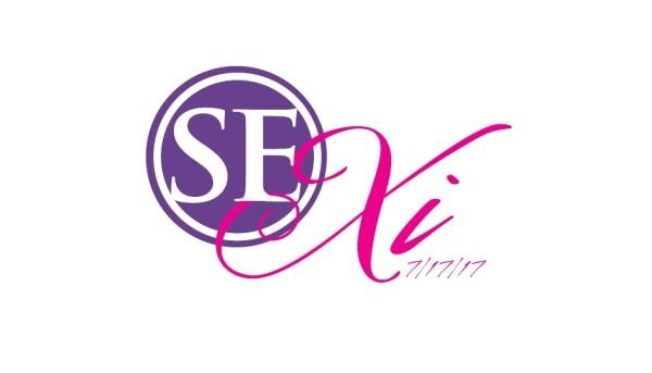 2017 StorErotica Awards Winners Announced