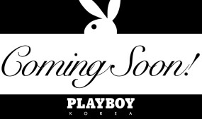 Playboy Korea Makes Debut Next Month