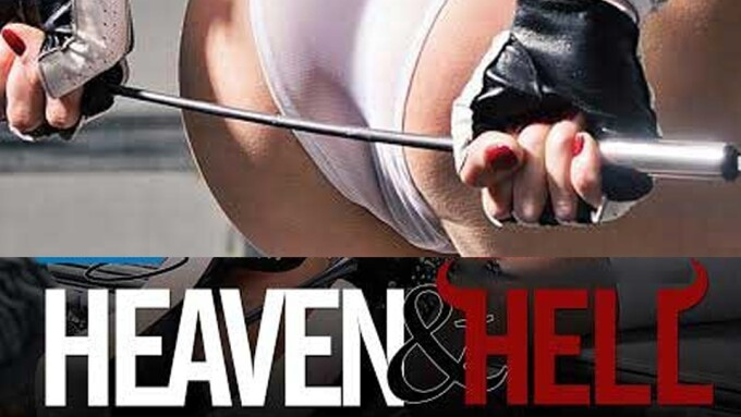 Industry Heaven & Hell Halloween Party Set for Oct. 27