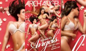 ArchAngel Debuts 'Kendra's Angels'