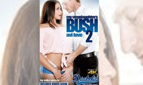 Avi Love in Diabolic's 'My Stepdaughter's Bush 2'