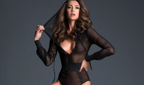 Allure Lingerie Marks 25th Anniversary With New Line