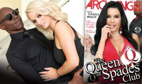 Emily Austin, Veronica Avluv Perform in 'The Queen of Spades Club'