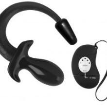 Master Series Good Boy Wireless Vibrating Remote Puppy Plug