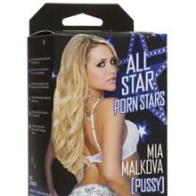 UR3 Pocket Pals - Mia Malkova (Pussy)
