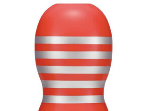 RIPNDIP Original Vacuum Cup