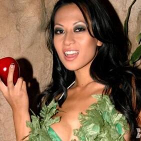Taylor Wane's Garden of Eden Party