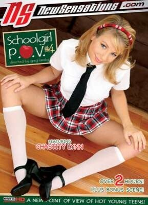 Schoolgirl POV 4