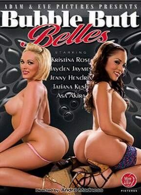 Bubble Butt Belles