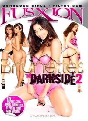 Brunettes The Darkside 2