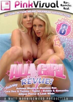 All Girl Revue 8