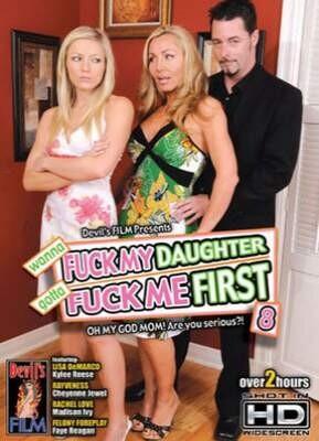 me-fuckin-my-daughter