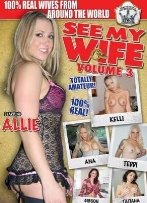 See My Wife 3