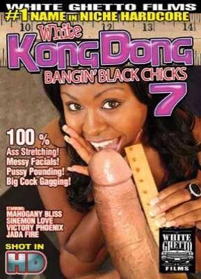 White Kong Dong 7  Bangin' Black Chicks
