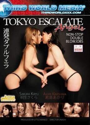 Tokyo Escalate Angels