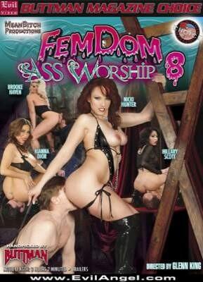 Femdom Ass Worship 8