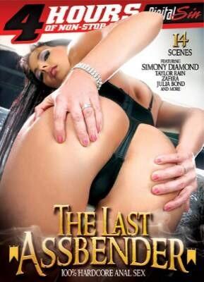 The Last Assbender