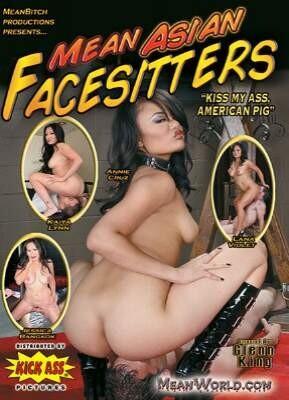 Mean Asian Facesitters