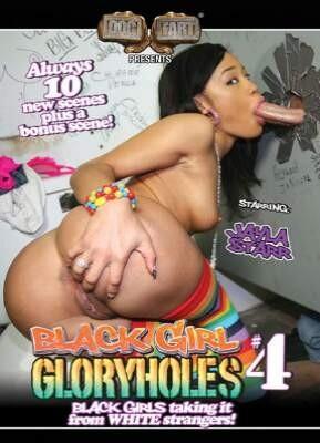 Black Girl Gloryholes 4