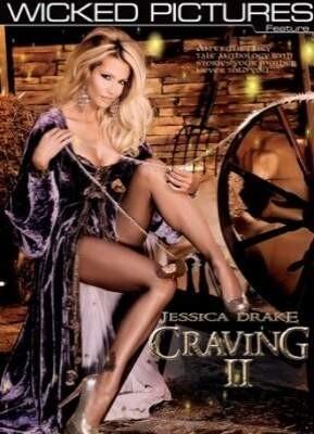 Craving II