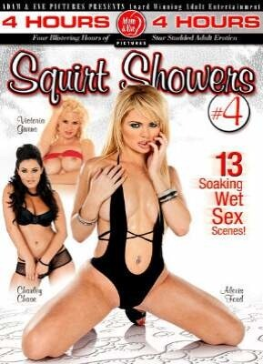 Squirt Showers 4