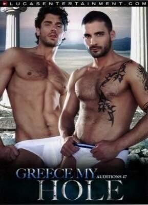 Greece My Hole