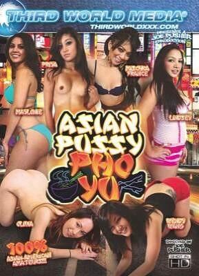 Asian Pussy Pho Yu