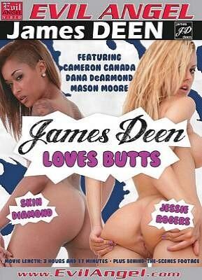 James Deen Loves Butts