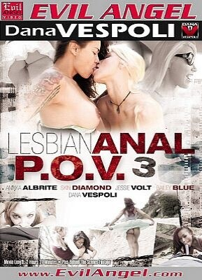 Lesbian Anal POV  3