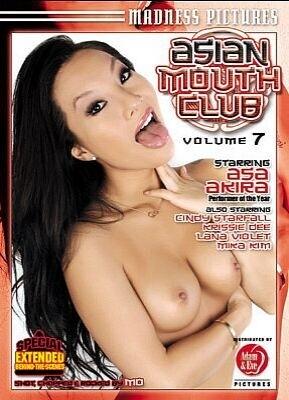 Asian Mouth Club 7