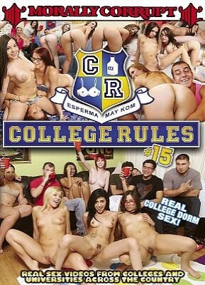 College Rules 15