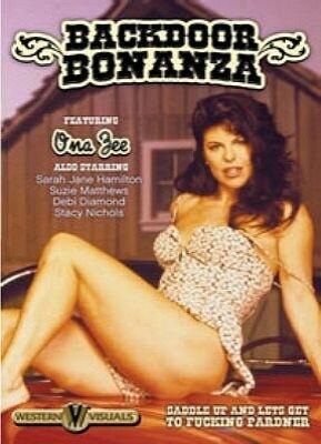 Backdoor Bonanza