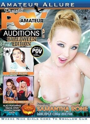 POV Amateur Auditions 15 Halloween Edition