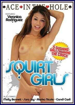 Squirt Girls