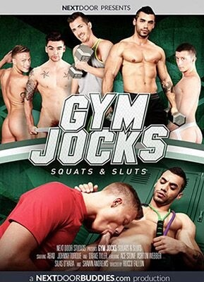 Gym Jocks: Squats and Sluts