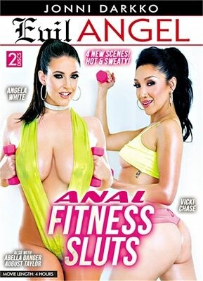 Anal Fitness Sluts