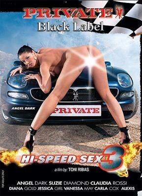 Hi-Speed Sex 3