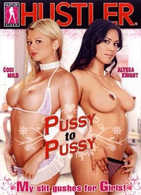 Pussy to Pussy