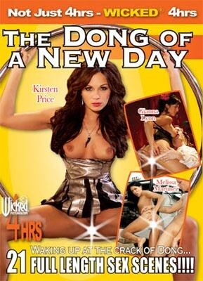 The Dong of A New Day